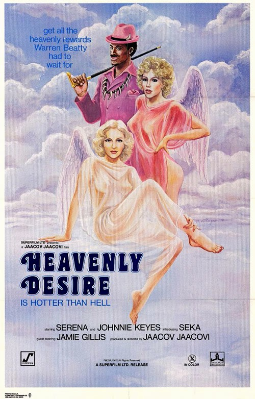 Heavenly Desire (1979) - Original Poster - vintagepornfun.com