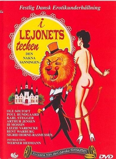 I Lovens Tegn (1976) - original poster - vintagepornfun.com