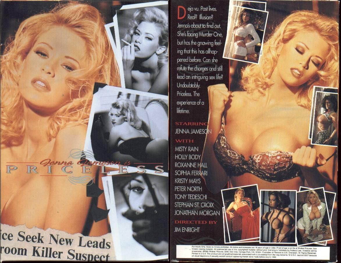 Priceless (1995) - Original Poster - vintagepornfun.com