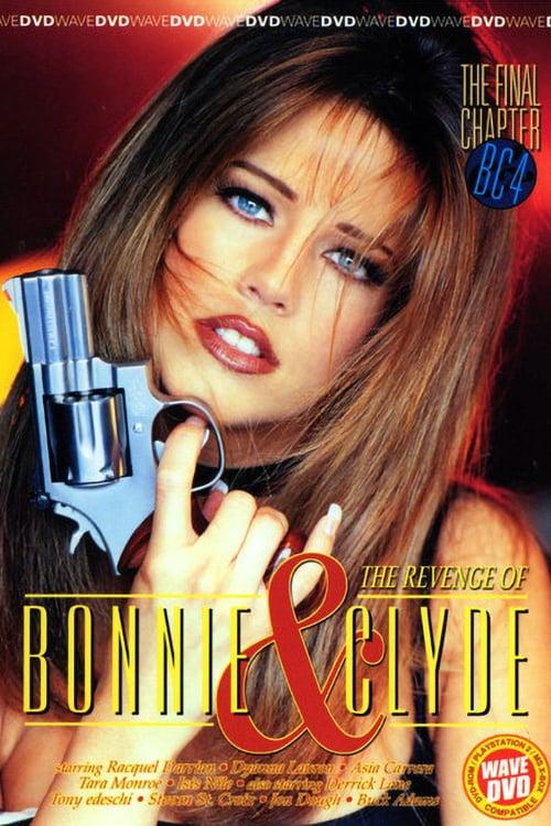 The Revenge of Bonnie & Clyde (1994) - Original Poster - vintagepornfun.com